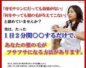 育毛小林02.jpg