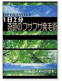 育毛小林07.jpg